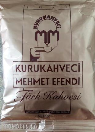 Кофе турецкий заварной молотый Mehmet efendi