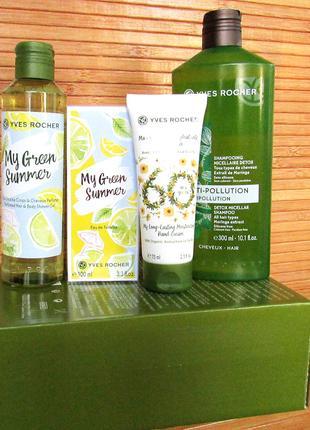 Подарочный набор My Green Summer косметика Ив Роше Yves Rocher