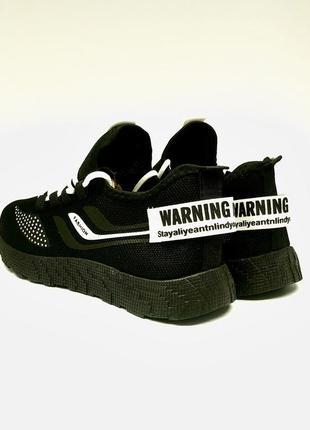 Черные мужские кроссовки летние дышащие