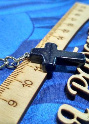Брелок-крестик(авантюрин-синий).