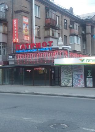 Сдам Аренда Помещения в проходном месте г Запорожь ул. Базарная14