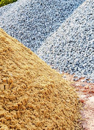 Купить Песок , Щебень,Чернозем