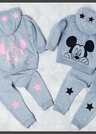 Теплый костюм для малышей