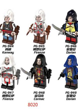 Фигурки, человечки лего lego (аналог)
