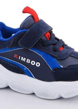 Спортивні кросовки кросівки кроси для малечі,21-22