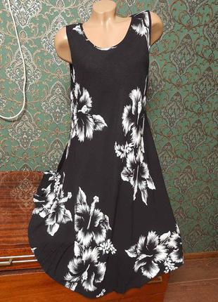 Шикарное платье -сарафан  с цветочным принтом .