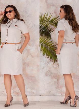 Распродажа платье женское большого размера, платье батал, жіно...