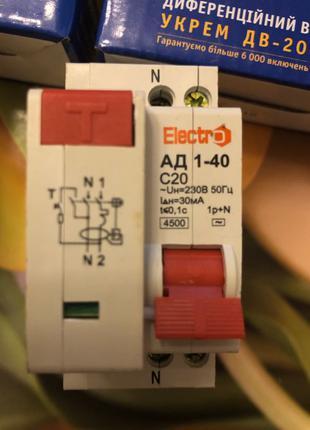 Дифференциальный автоматический выключатель ElectrO АД1-40 1 полю