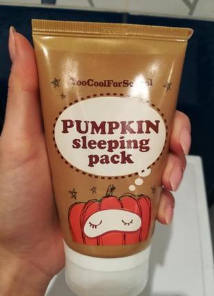 Ночная маска с экстрактом тыквы too cool for school pumpkin sl...