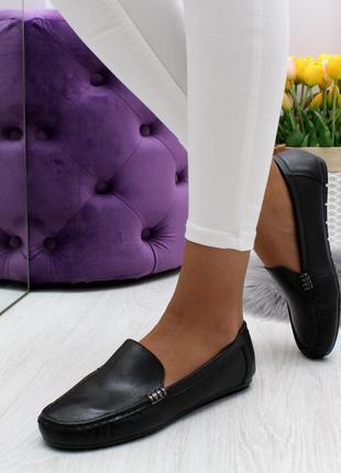Натуральные туфли