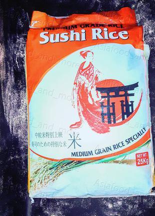 Вьетнамский рис для суши