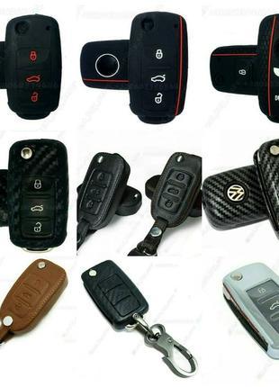 Чехол для ключа авто Volkswagen Skoda Seat Audi кожаный карбон