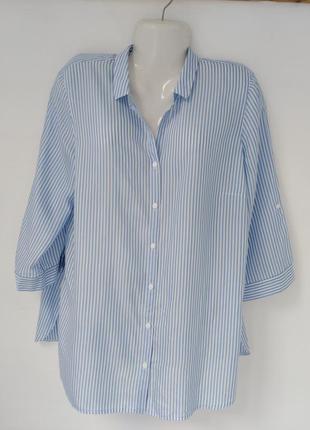 Рубашка от немецкой марки gerry weber.