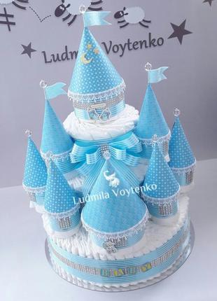 Замок из памперсов торт из подгузников cake diapers подарок вы...