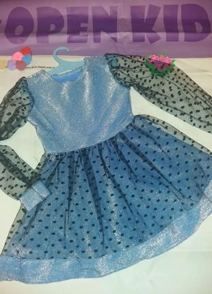 Платье нарядное на 5-7 лет