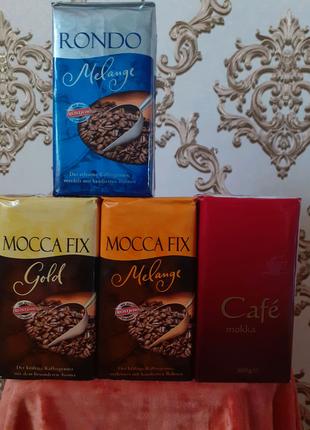 Кава мелена Cafe mokka