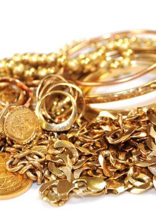 Куплю лом золота 585 пробы