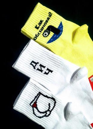 Носки с принтом, с надписью, комплект носков из 3 пар, размер 36