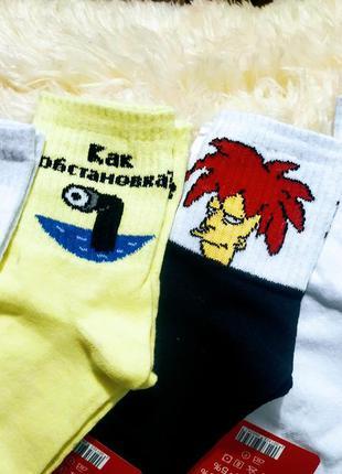 Носки с принтом, с надписью, комплект носков из 4 пар, размер 36