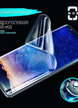 Гидрогелевая защитная бронированная пленка на все модели телефоно