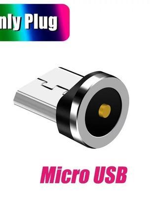 Micro USB Адаптер для Магнитного Шнура, Коннектор для Смартфона