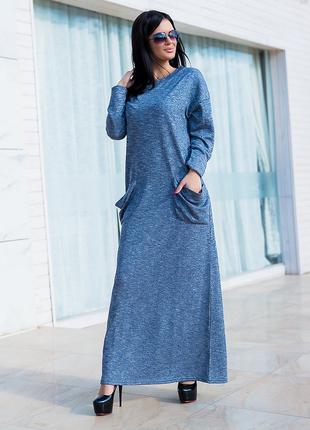Платье женское с длинным рукавом серого цвета свободного кроя