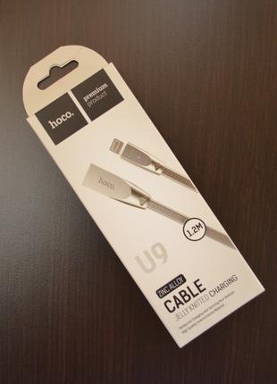 Кабель USB Hoco U9 Zinc Alloy Lightning (1.2m)