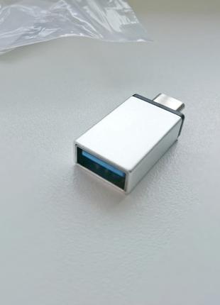 Переходник  OTG адаптер USB Type-C в USB 3.0 (на ноутбук, макбук)