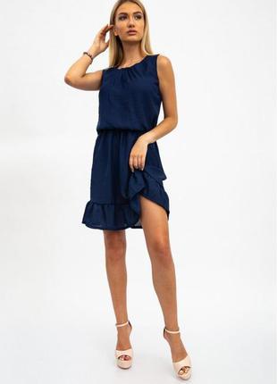 Платье женское, темно-синее