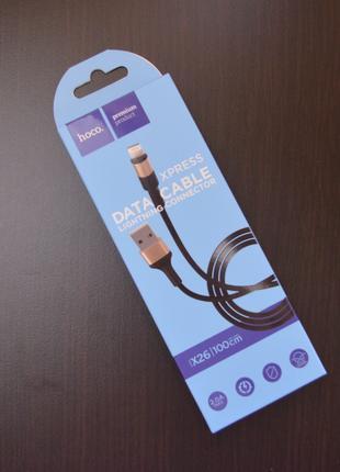 Кабель USB Hoco X26 Xpress lightning (1m)