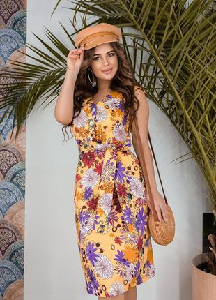 Платье женское цветное на пуговицах летнее по фигуре