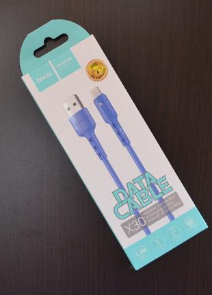 Кабель USB Hoco X30 Star Lightning 2.0A (1.2m)
