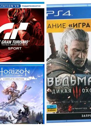 3 игры к Sony Playstation