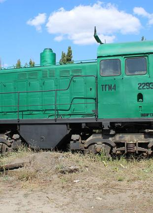 Тгм-4