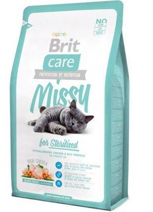 Brit Care Корм для котов