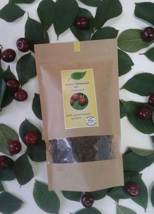 Ферментированный чай дикая вишня