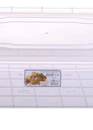 Пищевой контейнер на 7 л / контейнер на 7 л / пищевой контейнер /