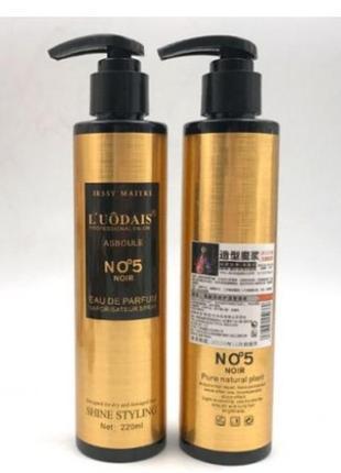 Защитный крем-гель для волос luodais для упругости и сияния 220мл