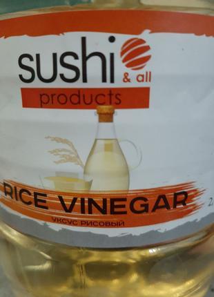 Рисовый уксус Мицукан 1.5 литра