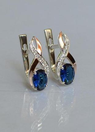 Серьги серебряные с золотом 143с  синие