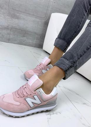 Розовые замшевые кроссовки new balance,кроссовки new balance 574