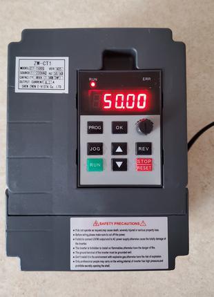 Частотный преобразователь однофазный 220В частотник 2,2квт 1,5квт