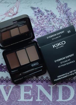 Набор для дизайна бровей, палетка теней для бровей kiko milano