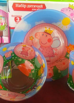 Набір дитячого посуду. Свинка Пепа. Дитяча посуда