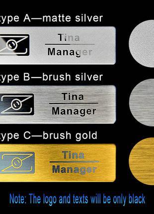 Изготовим бейджи, бейджики металлические с Вашим лого именем