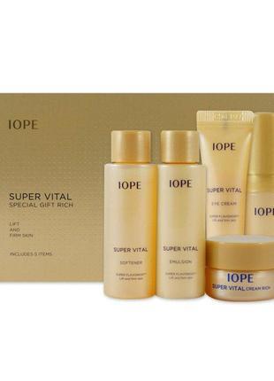 Люксовый набор для ухода за зрелой кожей iope super vital rich...