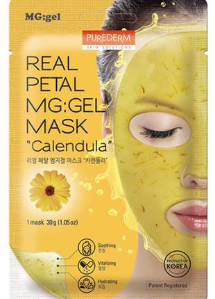 Гидрогелевая маска для лица с лепестками календулы