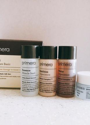 Люкс набор примера уход за кожей primera skin care basic gift4...