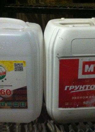 Канистры пластиковые 10 литров