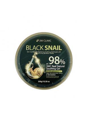 Универсальный гель  черной улитки 3w clinic black snail natura...